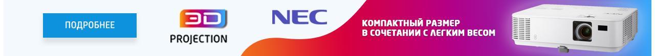 Проектор 1DLP NEC V302H