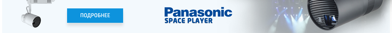 Panaconic Space Player